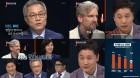 저널리즘 토크쇼 J- 기레기와 저널리즘 사이, KBS 고민이 보인다