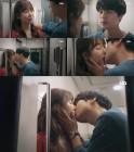 '사랑의 온도' 서현진 양세종 첫 키스, 안방극장에 전해진 역대급 설렘