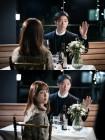 '사랑의 온도' 서현진 향한 김재욱 마음 알게 될 양세종의 반응은?