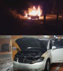'맨인블랙박스' 노후화된 차량, 차량 스캐너로 화재를 예방할 수 있다