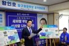 한국당, 발가락 총공세...민주당, 허태정 지키기 집중