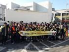 횡성소방서, 유관기관 합동 화재 예방 캠페인