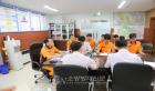 종로소방서, 숭인동 화재 관련 상황보고회의