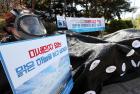 [단독]인천, 대기 오염물질 배출 기준 위반 기업 '수두룩'