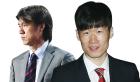홍명보와 박지성이 설계하는 한국 축구