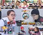 '명수우'안경선배 은정팀 우승...'무한도전' 역대급 컬링 대결