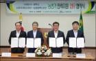 '농촌 인력지원' 태백-서귀포의 윈윈 전략