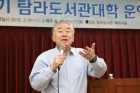 """문정인 """"남북관계 개선, 제주도가 최대 수혜자"""""""
