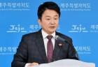 지방선거 D-50, 원희룡 24일 직무정지...예비후보 등록