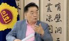 """""""행정체제 개편-선거제도 개혁 위한 '특위' 구성"""""""