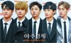 [아주동영상] JBJ, '데뷔 한달만에 라이징스타상 수상!' (2017 AAA)