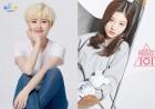 다이아 정채연, 같은 멤버 예빈의 든든한 조력자···'더유닛'서 남다른 우정 과시