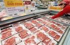 작년 식품 수입 28조…7% 늘었다