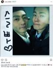 """[★SNS#] 슬기로운 감빵생활 마지막회 방송전 정경호, 박해수와 셀카 """"헤어지기 싫어"""""""