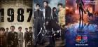 [세대별 박스오피스] '1987' '신과함께' '코코' 연령별 가장 많이 본 영화는?(1/8~14)