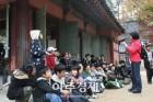 군포시 청소년 탐라 역사 문화 탐방 참가자 모집