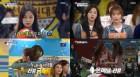 라붐, MBC'아육대' 출연 첫 선보인 볼링우승 금메달 차지···숨겨진 체육 돌의 면모 선보여