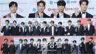 [아주동영상] 2018 가온차트 K-POP 어워드 레드카펫 밟는 남자 아이돌
