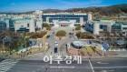 남양주시, 촘촘한 재선충병 방제…'2021년 청정지역' 목표