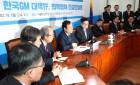 """한국GM 협력업체 """"빠른 시일 내 협상해야""""…정부에 발빠른 대응 요구"""