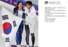 [평창] 평창동계올림픽은 'SNS픽'?..일상 중개부터 퍼거슨의 1승까지