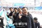양주시민 평창동계올림픽의 성공 염원 열띤 응원