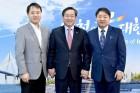 인천 강화도 휴먼메디시티 조성 사업에 미국 기업 1000억원투자 약속
