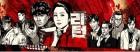 """SBS 리턴, MBC 하얀거탑 결방··· 평창동계올림픽 중계로 """"오늘(21일) 못봐요"""""""