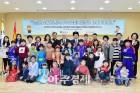 수원시, 몽골 문화 가르치는 '몽골주말학교' 문 열어