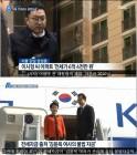 """""""이명박 전 대통령 아들 이시형 아파트 전세금,김윤옥 여사의 불법자금으로"""""""