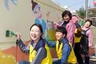 CJ오쇼핑, '우리 마을 벽화 그리기' 봉사 진행