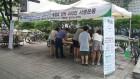 '노원구민 외침 결실을 맺다'… 서울외곽순환 통행료 33 인하 시행