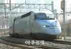 코레일 전남본부, 넷이서 10만원 KTX여행상품 운영