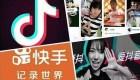 10년 전 일본에서 나온 노래 중국서 최신곡 된 이유는?