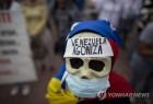 베네수엘라의 촛불은 어디로 가나