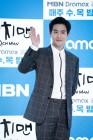 연기하는 아이돌, 여름 극장가 점령···엑소 수호·샤이니 민호 등 또 보고싶어지는 연기돌