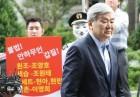 """한진그룹 """"교육부 인하대 징계는 과도… 법적대응 검토할 것"""""""