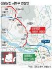 GTX에 신분당선까지...서울 서북부 '들썩'