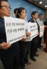 국회 국방위, 오는 24일 '기무사 계엄문건' 현안 질의