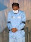 법원, '공천헌금·뇌물수수' 이우현 의원 1심서 징역 7년