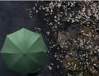 [내일 날씨] 전국 흐리고 비…오후부터 차차 갬