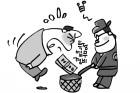 """[판결]단독 """"공익법무관 특정업무비, 퇴직금 산정대상 아냐"""""""