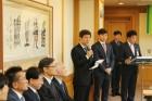 부산가정법원·성 빈첸시오會, 보호소년에 장학금 전달
