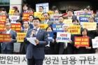"""전국변호사 2015명, """"사법행정권 남용 사태 규탄"""" 시국선언"""