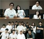 '아르곤' 김주혁X천우희, 뜨거운 대본 리딩 현장 공개…9월 4일 첫 방송