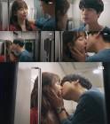 """'사랑의 온도' 양세종, 서현진에게 """"키스하고 싶어요. 싫으면 피해"""""""