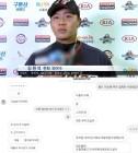 """김원석 DM, 여성 팬에게 성희롱 발언까지? """"가슴 닿기 하던 애…또 XX해"""""""