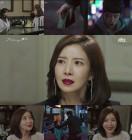 """'그냥 사랑하는 사이' 윤세아, 이준호와 과거 인연 회상…""""강두 믿어라"""" 무한 신뢰"""