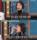 """'비디오스타' 김새롬, 이찬오 셰프와 이혼 심경 전 """"다들 웃으세요"""" 긍정 면모"""