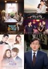 [NI시청률 순위] '내 남자의 비밀'·'미워도 사랑해' 접전…종합편성·케이블 'JTBC뉴스룸', '윤식당2' 1위 차지